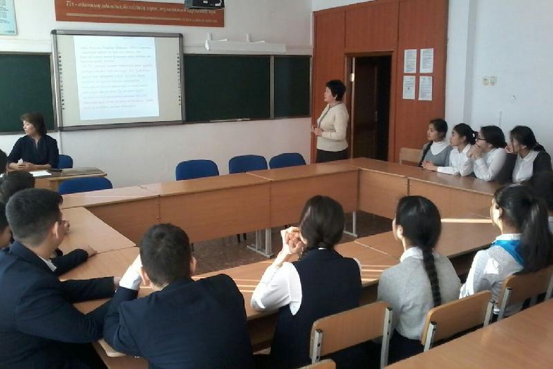 Клуб по обучению латинице открылся в Павлодаре