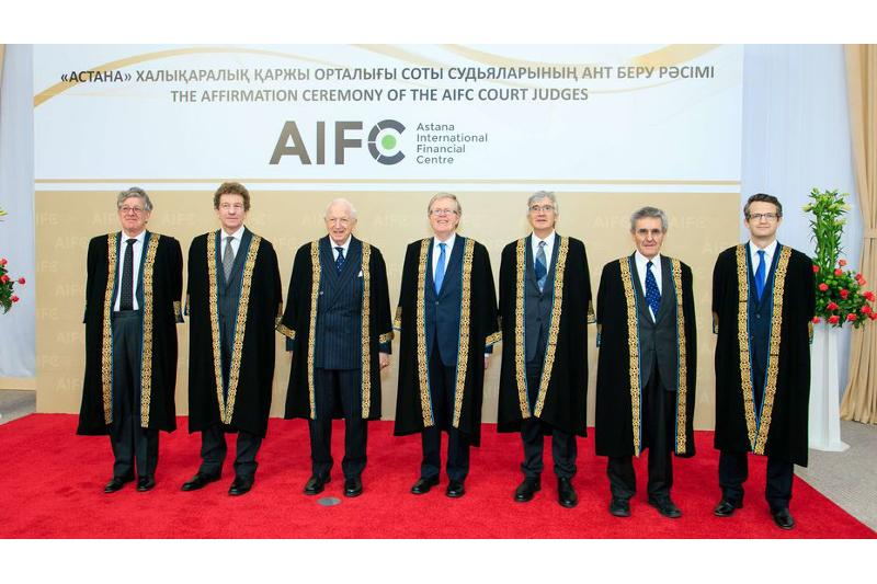 UK royal judge to head AIFC