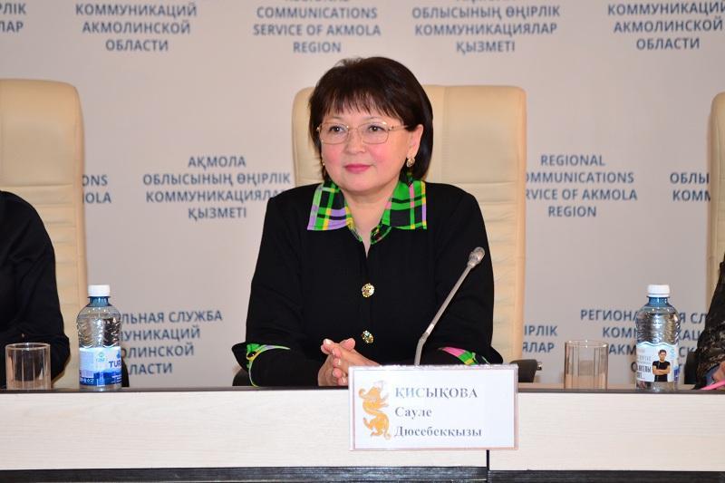 Безбумажное здравоохранение запустили в Акмолинской области