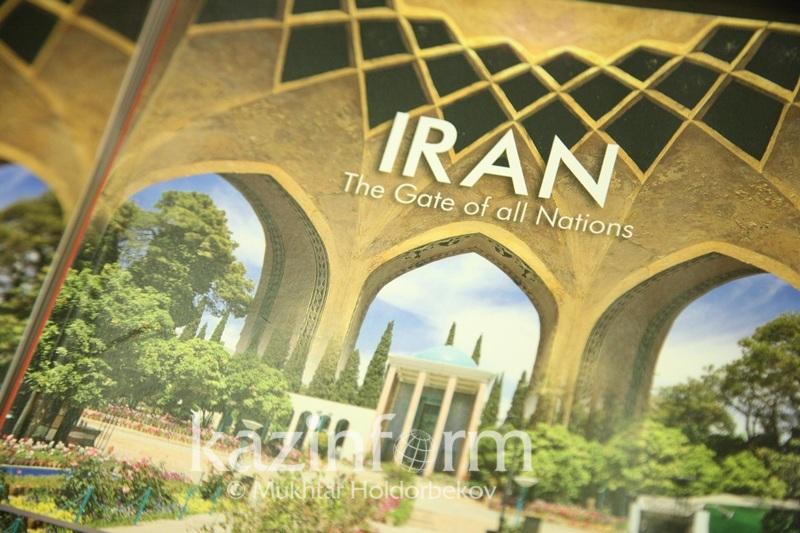 Qazaqstandaǵy Iran Elshiligi Táýelsizdik kúnin atap ótti