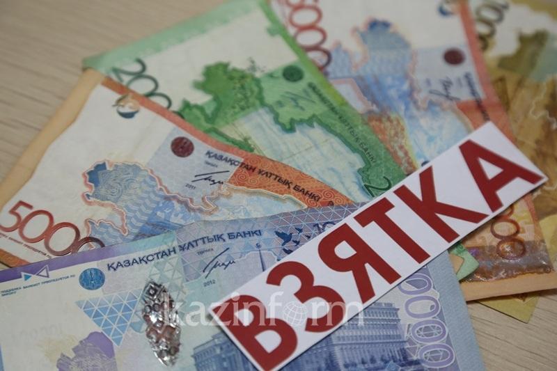 Казахстанцы получили 31 млн тенге за сообщения о коррупции