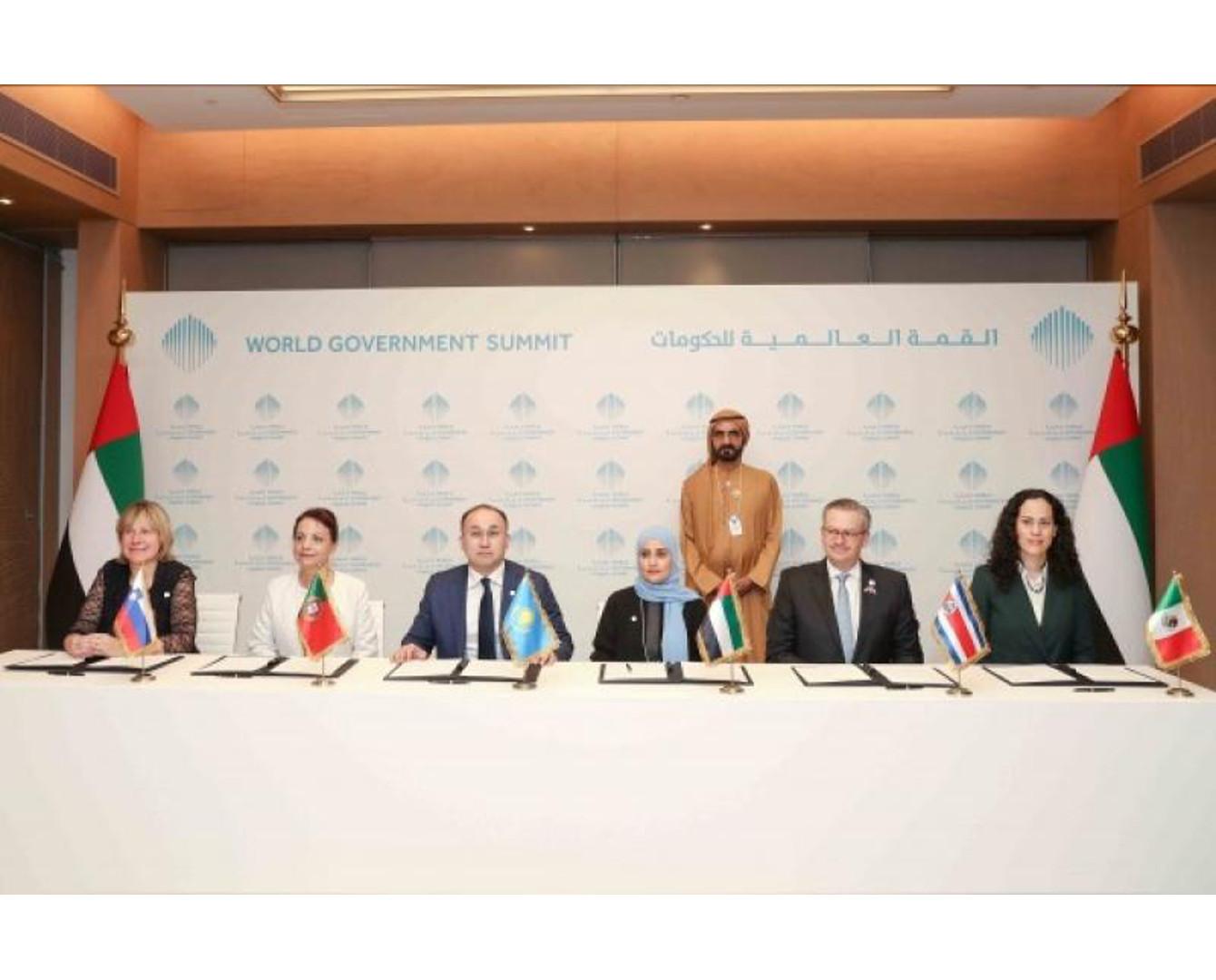 Глобальную коалицию счастья создали Казахстан и еще 5 стран
