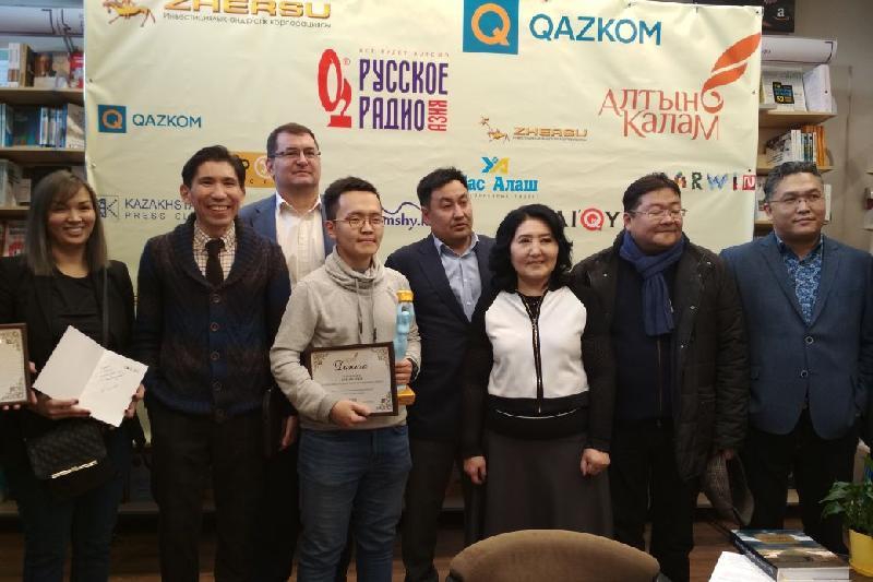 «Оскар» в области казахстанской литературы вручили в Алматы