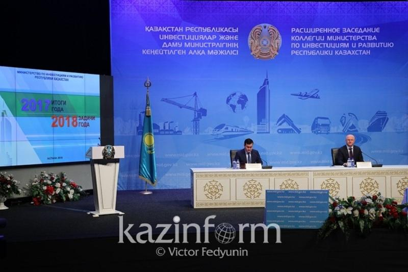 Council for Innovative Policy to be established under Kazakh PM