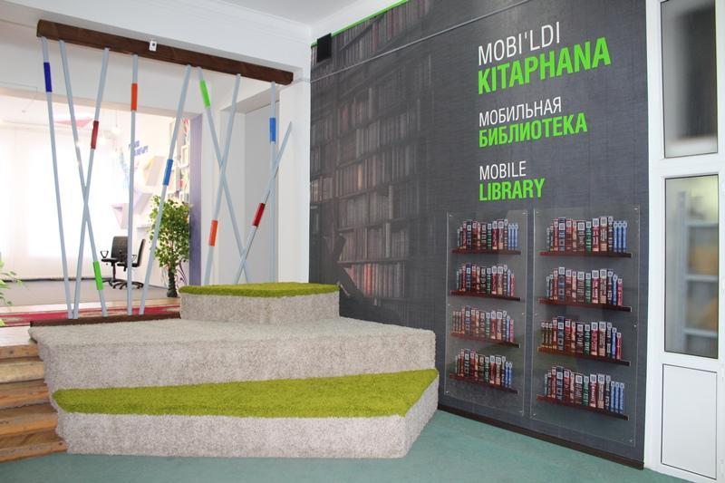 Скачать книгу в смартфон смогут посетители библиотеки в Кокшетау