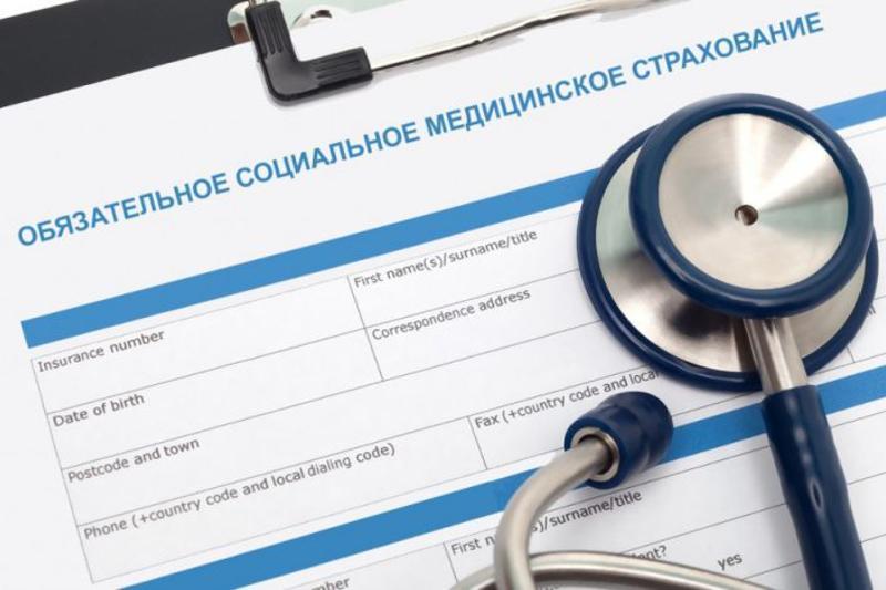 Отзывы пациентов помогут Фонду соцмедстрахования в выборе клиник