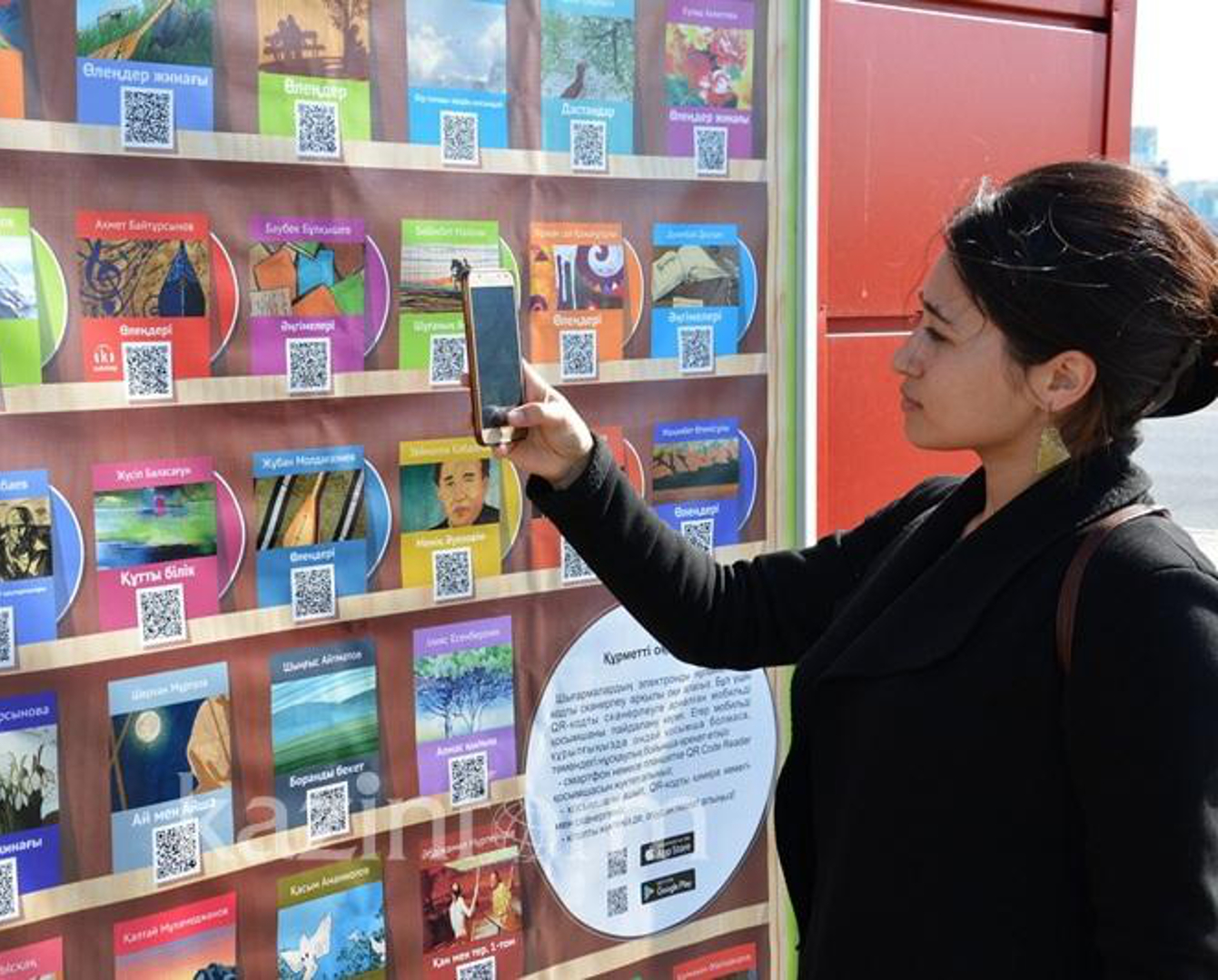 QR-codes to free e-books available at Astana bus stops
