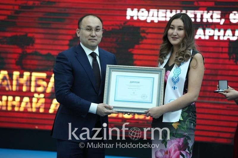 Молодые артисты и ученые получили премию Фонда Первого Президента РК