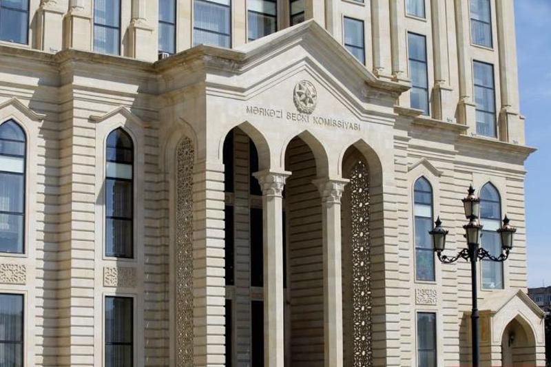 Центризбирком Азербайджана зарегистрировал выдвижение 12 кандидатов в президенты
