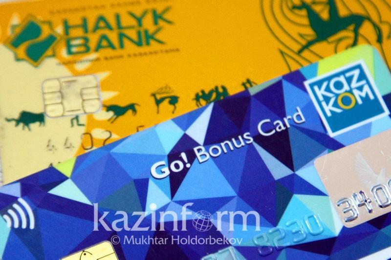 Qazqom мен Halyk bank-тің қосылу процесі қашан аяқталады
