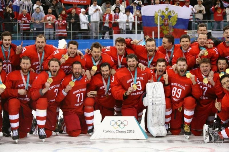 Winter Olympics: Russia beats Germany, wins gold in men's ice hockey