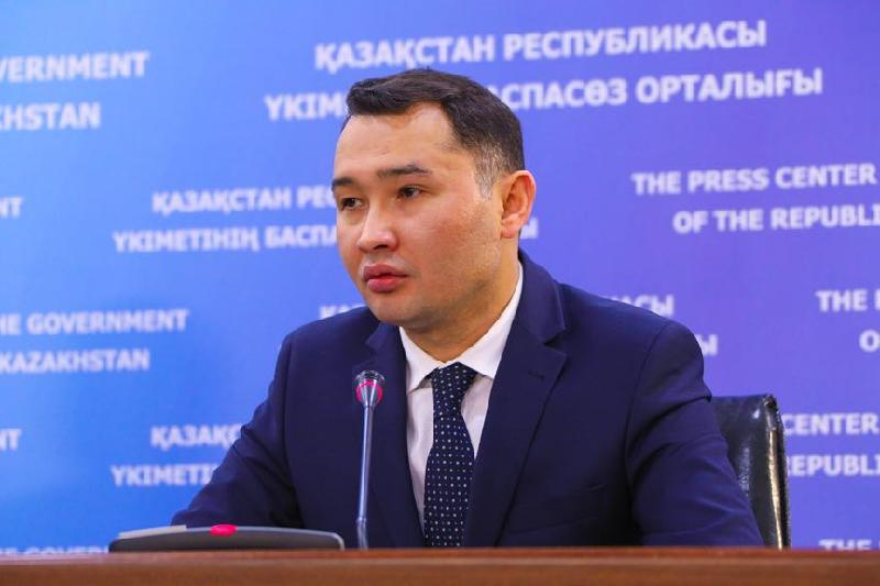 CRM system for investors to be launched in Kazakhstan