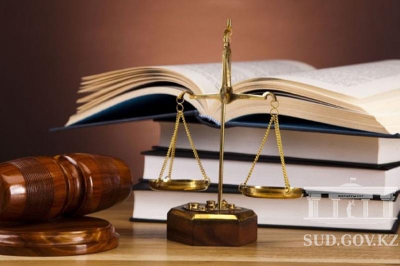 Алматыда 12 судья тәртіптік жауапкершілікке тартылды