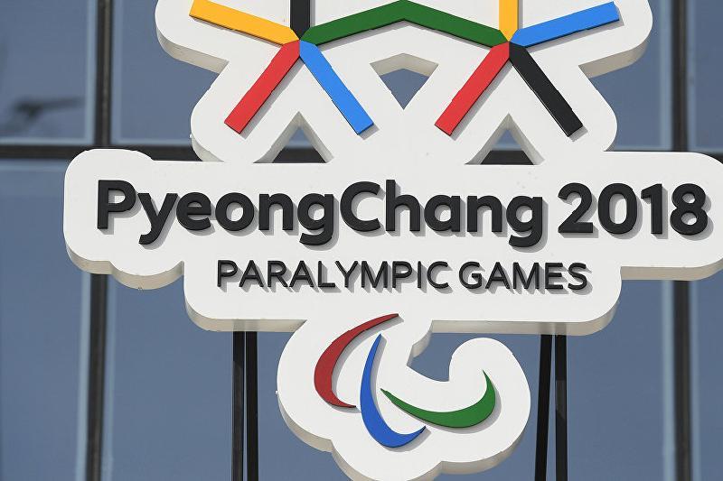第12届冬季残奥会将于今晚在韩国平昌开幕