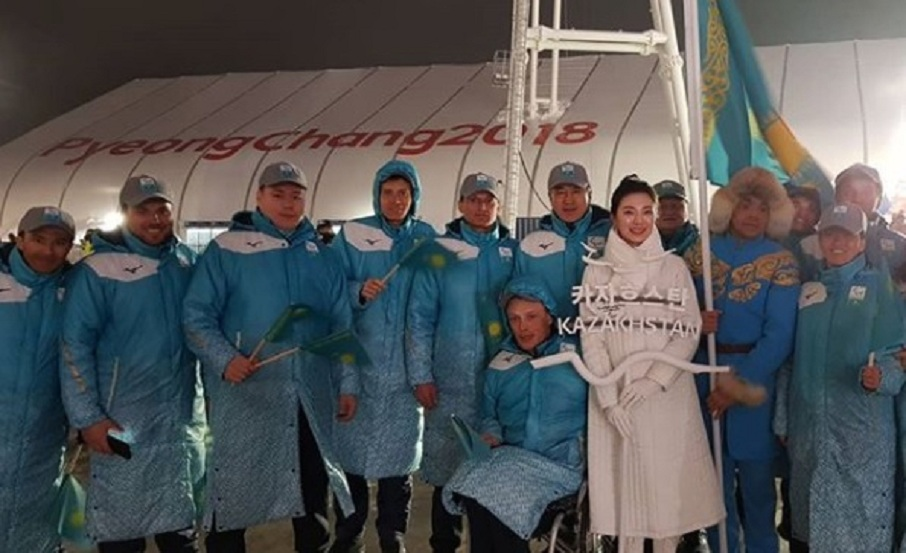 Kazakhstan takes part in PyeongChang Winter Paralympic Games opening ceremony