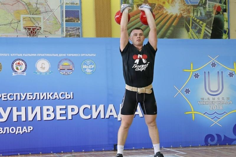 Команды казахстанских вузов участвуют в соревнованиях по гиревому спорту в Павлодаре