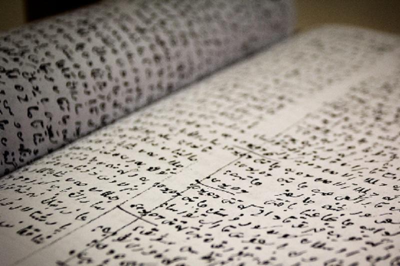 Личные вещи и рукописи Машхура Жусупа Копеева выставят в Павлодаре