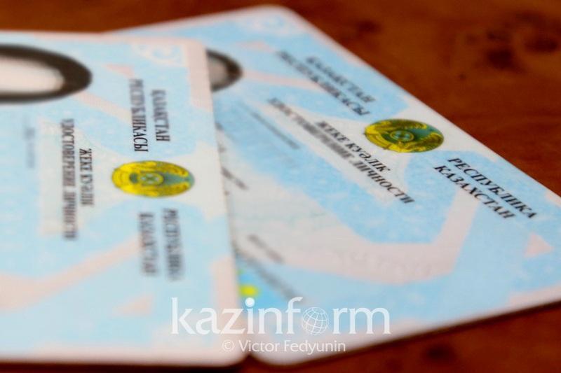 форте банк в усть каменогорске кредитный как заказать реквизиты карты сбербанка через смс 900