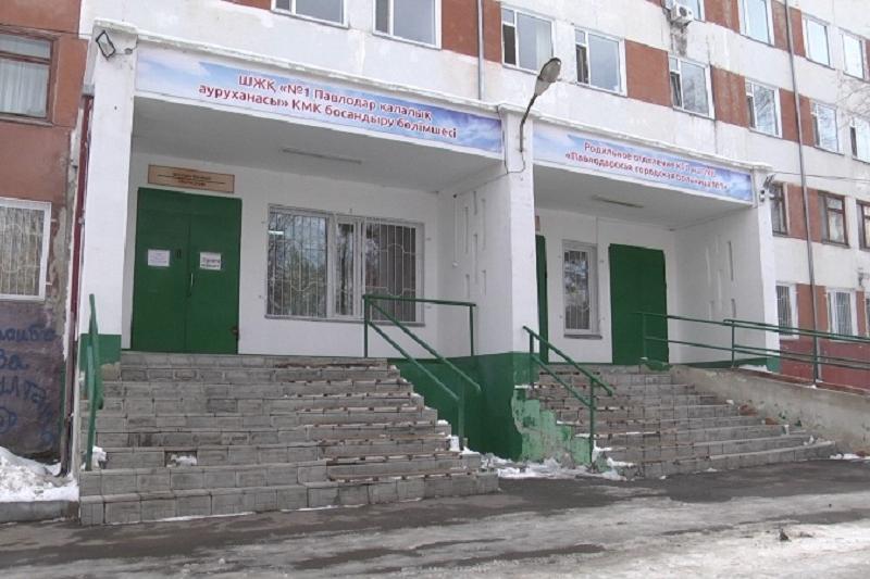 Перевести СПИД-центр в роддом хотят в Павлодаре