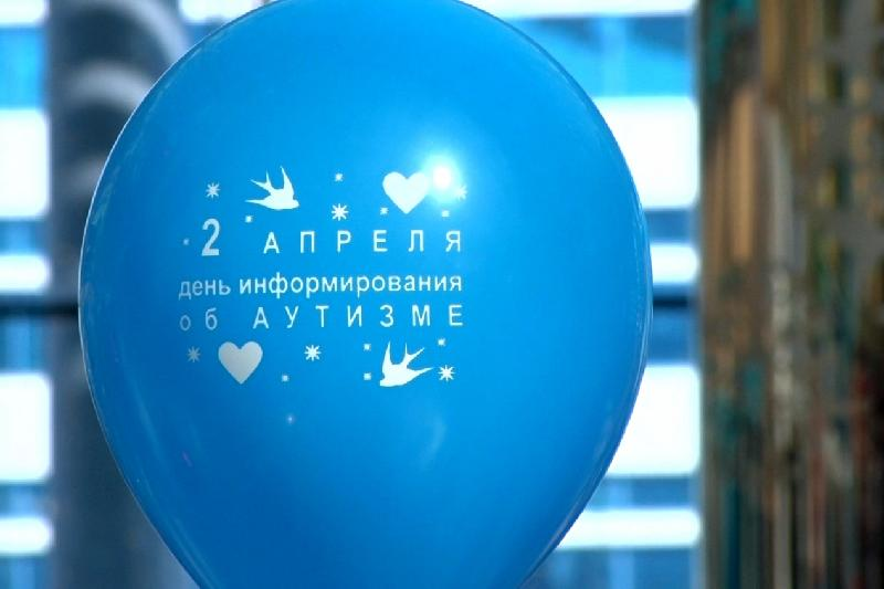 Autism awareness event underway in Astana
