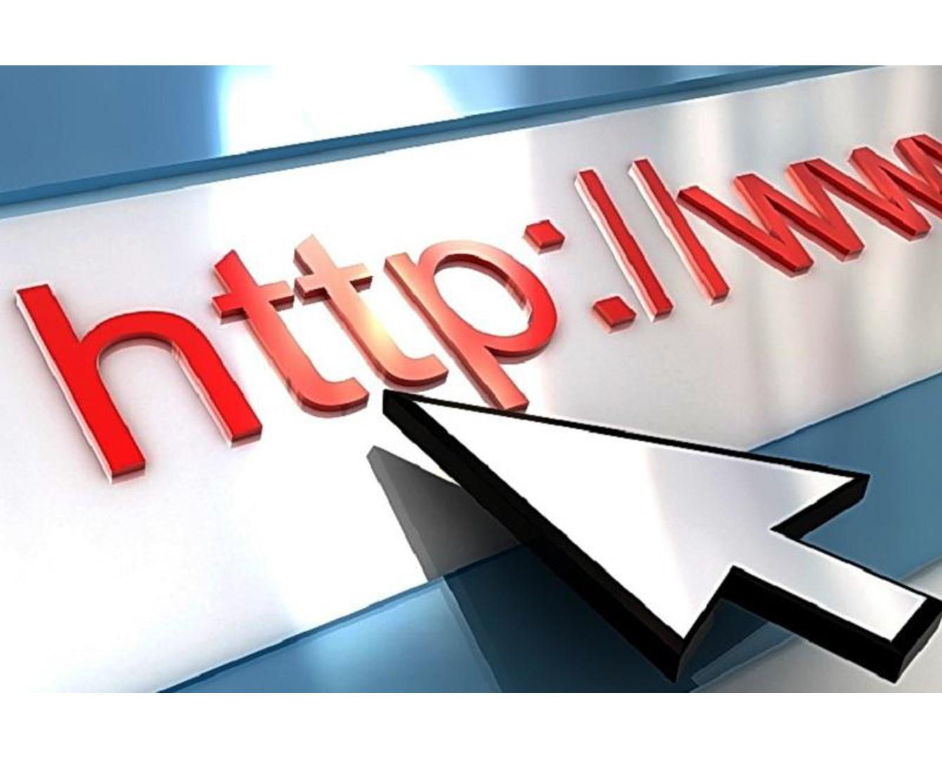 Правила регистрации доменов в Казнете утвердили в РК