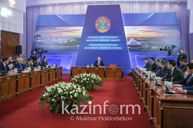 Астана бейбітшілік пен келісім қаласына айналды -ҚР Президенті