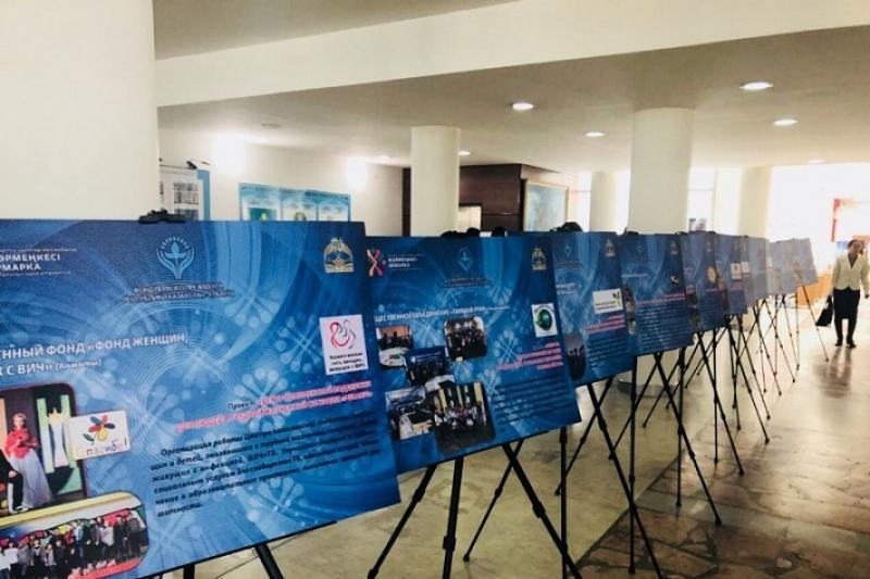 17 казахстанцев получили гранты фонда Президента за социальные проекты
