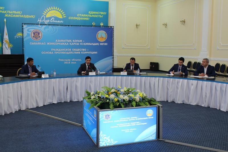 Павлодарские имамы и чиновники будут вместе бороться с коррупцией