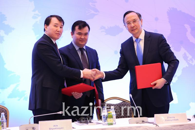 Investor Protection Office to be established in Kazakhstan
