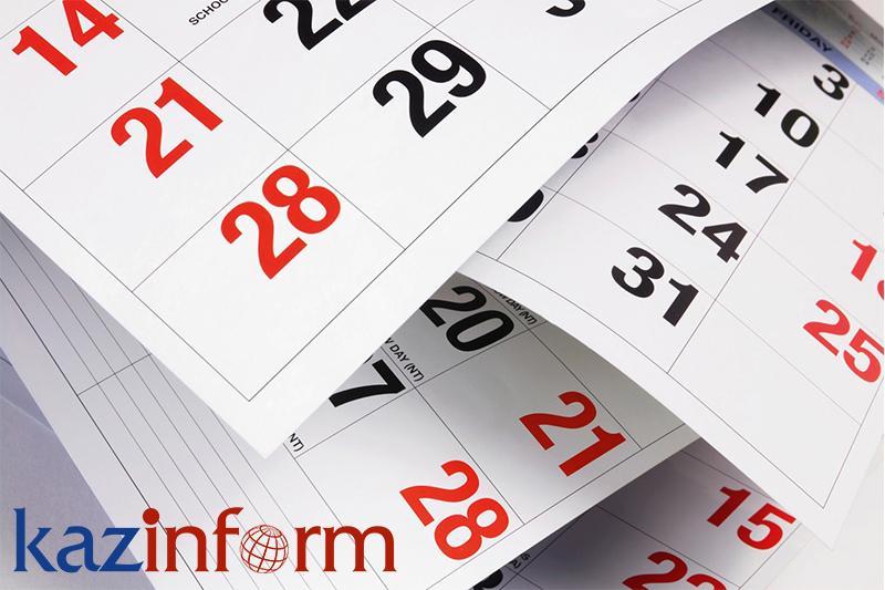 April 12. Kazinform's timeline of major events