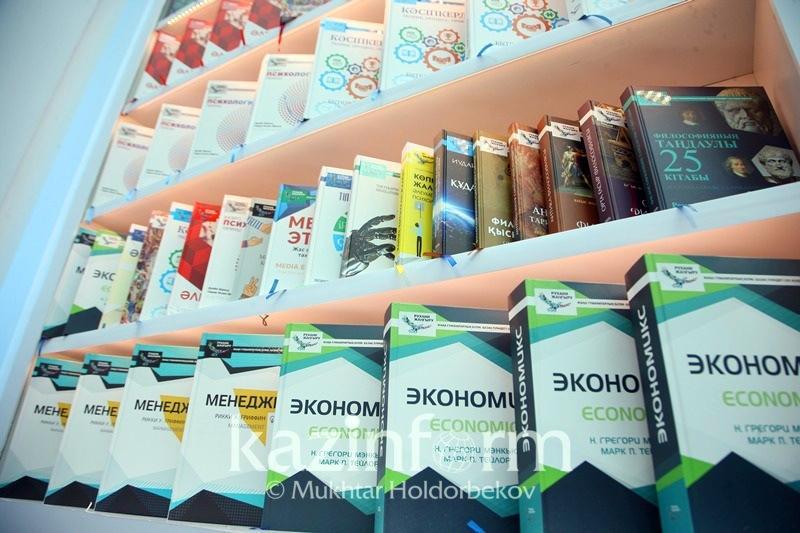 Новые учебники обогатят казахский язык международной научной лексикой - эксперт