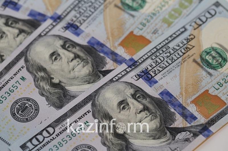 KASE: Доллар бағамы төмендеді