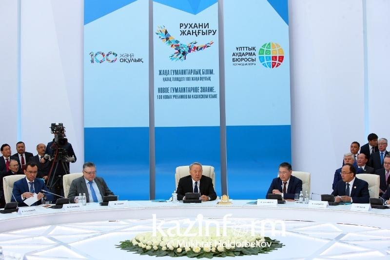 President on translated bestsellers: Our goal is to enrich Kazakh language