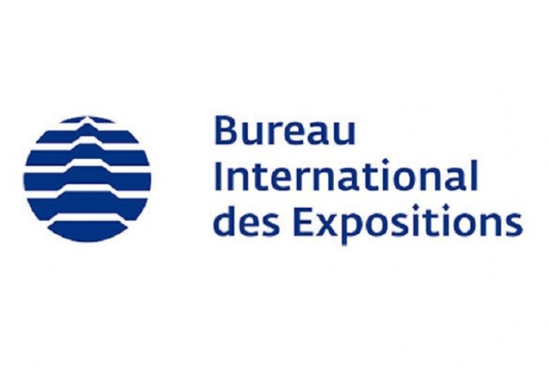 ХКБ Әзербайжанның EXPO-2025 көрмесін өткізу жөніндегі өтінішін қарауда