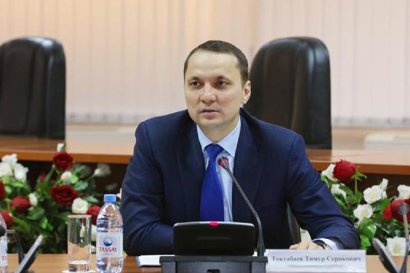 Kazakhstan to set up natural resources national data bank