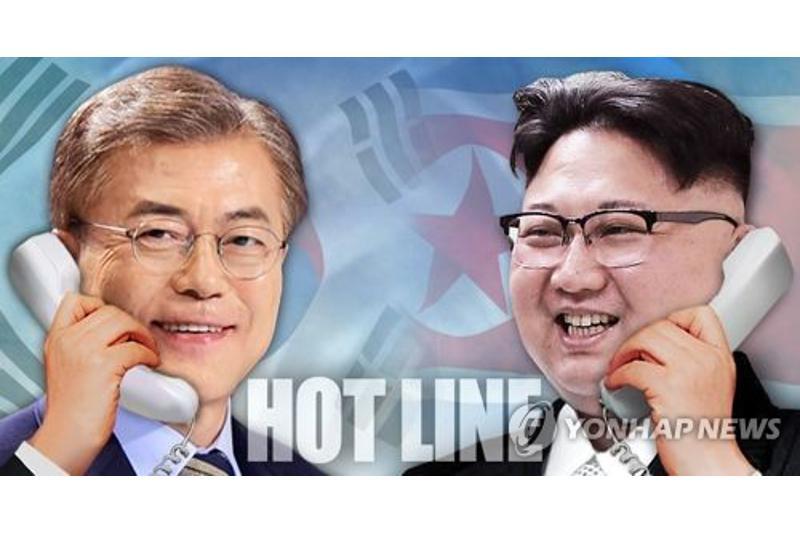 Установлена прямая телефонная связь между лидерами Южной и Северной Кореи