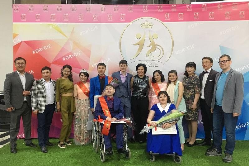 Конкурс красоты и талантов среди инвалидов впервые прошел в Талдыкоргане
