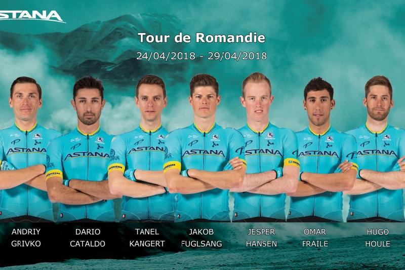 阿斯塔纳车队公布参加环瑞士自行车赛运动员名单