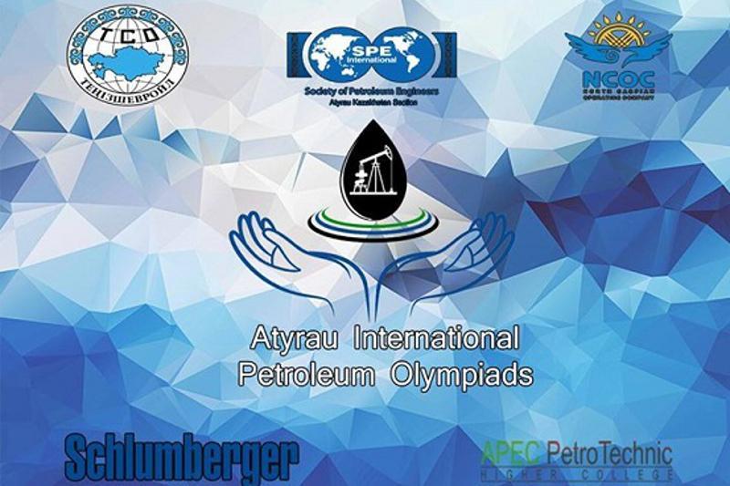 Международная техническая олимпиада прошла в Атырау