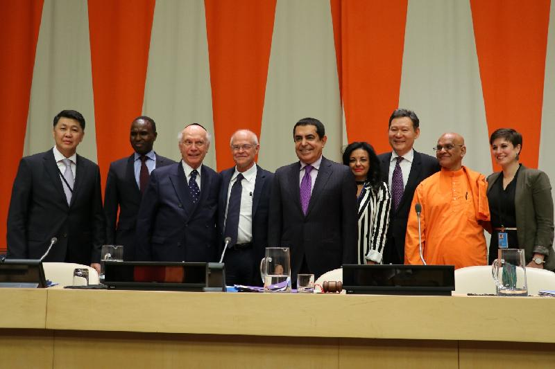 Congress of Leaders of World Religious presented at UN headquarters