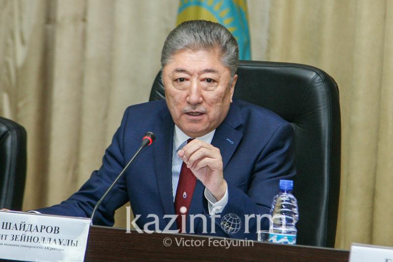 Астана медуниверситеті жалған сертификатпен оқуға түскендердің тізімін жариялайды