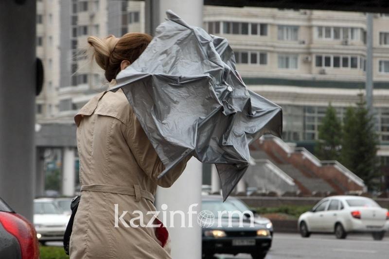 Storm alert in effect in Kostanay region