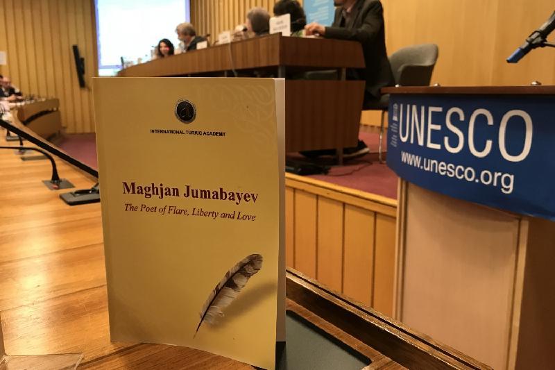 Произведения Магжана Жумабаева презентовали в ЮНЕСКО