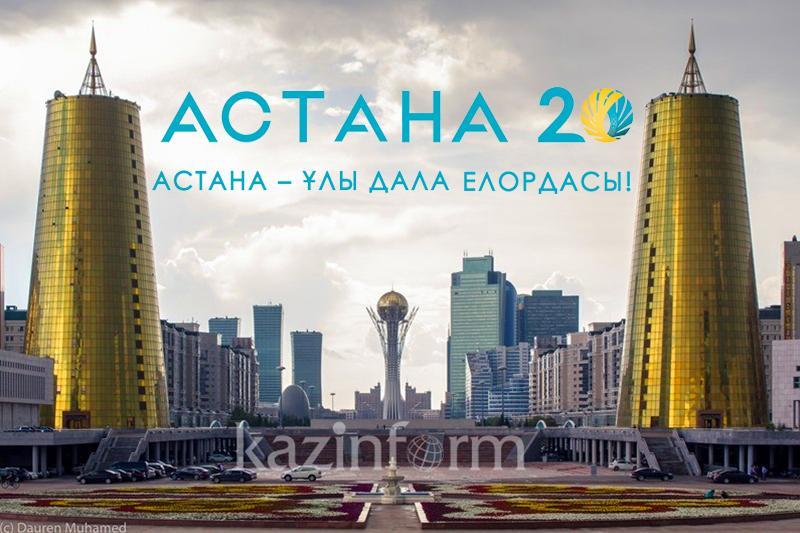 阿斯塔纳20周年庆典活动在白俄罗斯举行