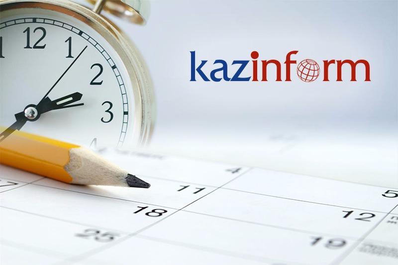 哈通社7月14日简报:哈萨克斯坦历史上的今天