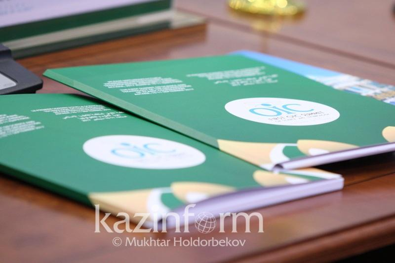 伊合组织将于5月举行文化和资讯事务委员会会议