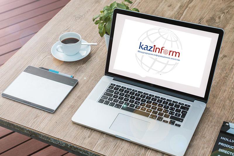 Обзор наиболее важных событий в Казахстане 27 мая