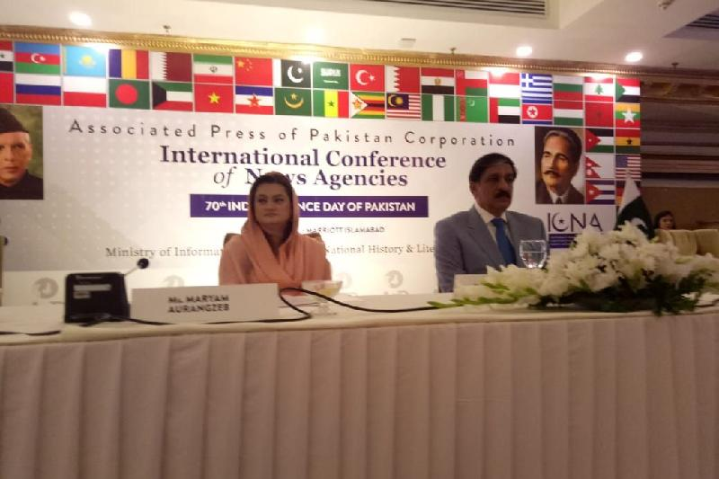 哈通社社长出席在伊斯兰堡举行的国际媒体峰会