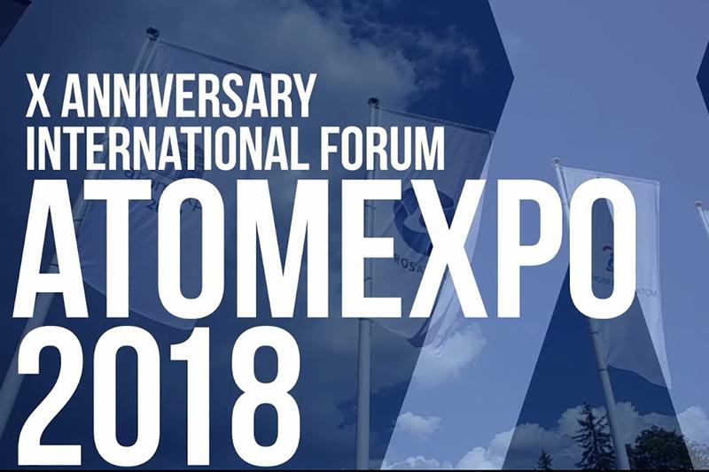 X Международный форум «Атомэкспо-2018» стартовал в Сочи