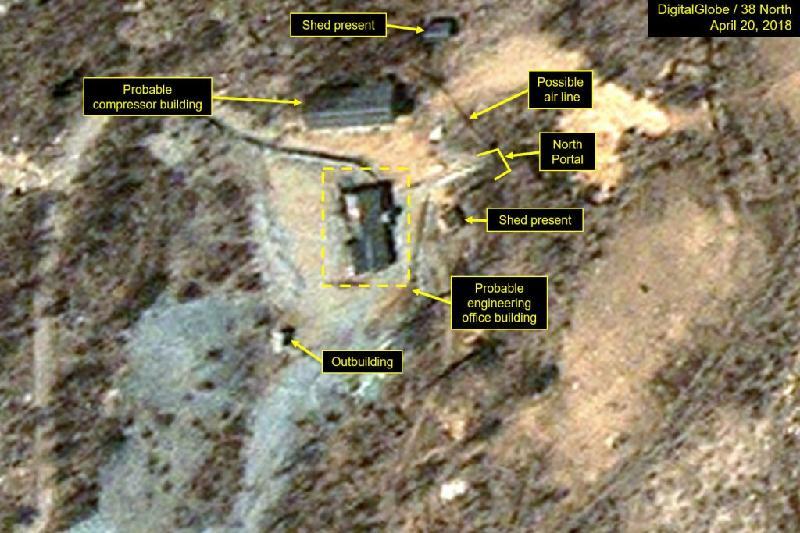 В Северной Корее начался демонтаж ядерного полигона Пхунгери - СМИ